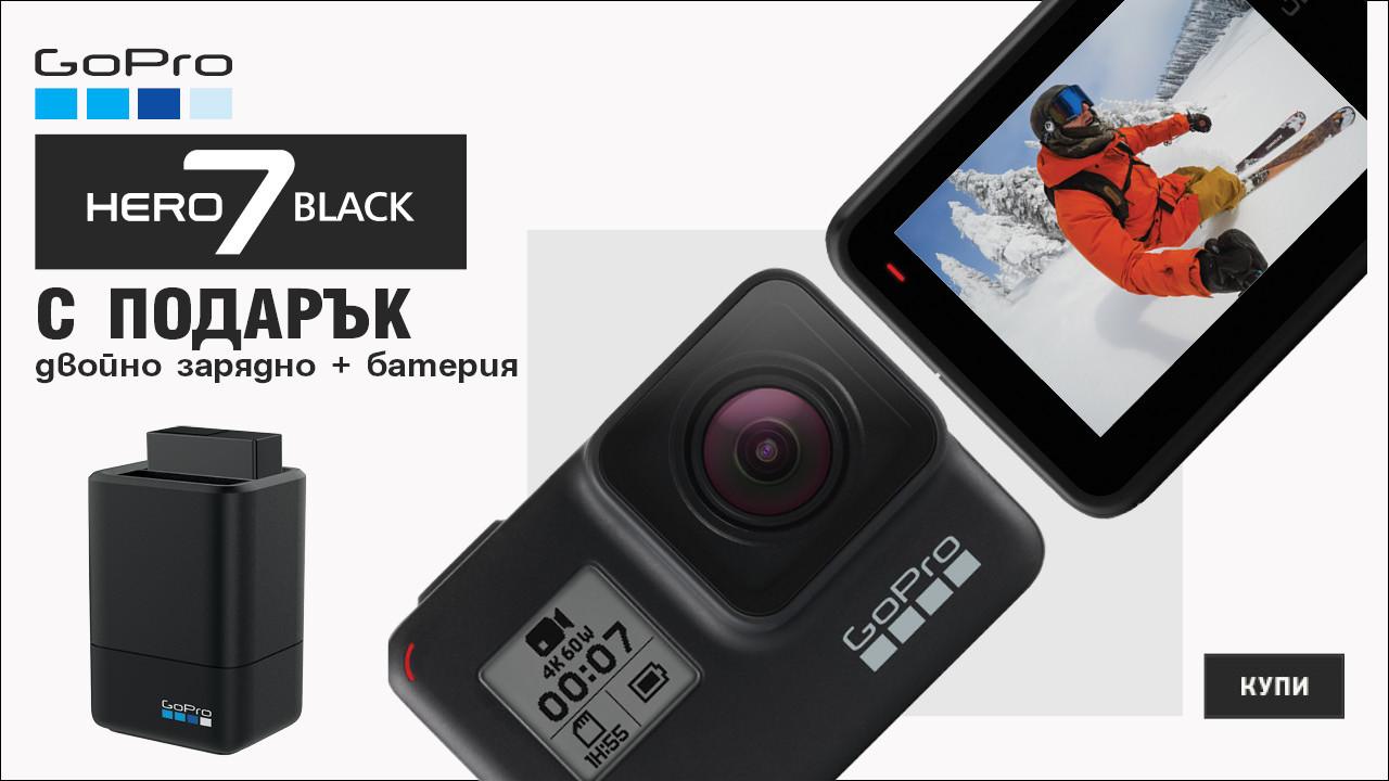 Камери GoPro на промоция