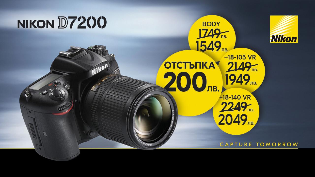 Фотоапарат Nikon D7200