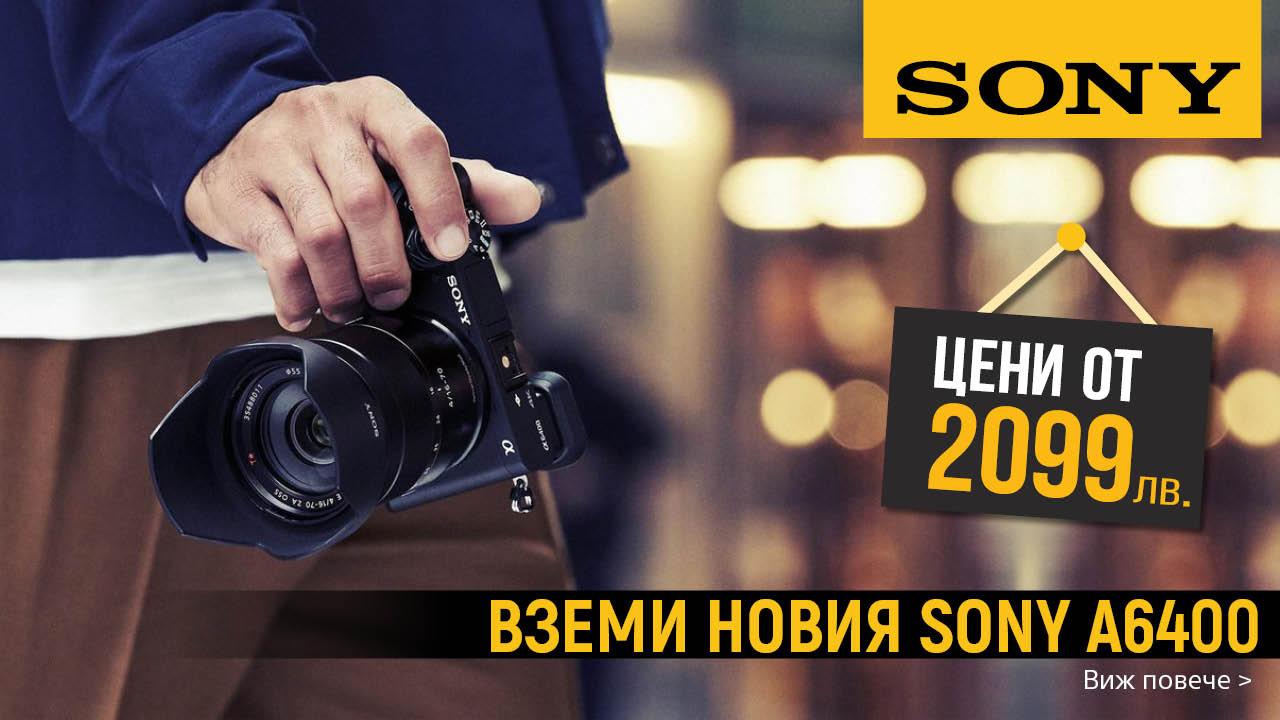 Фотоапарат Sony A6400 на супер цена