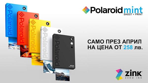 Polaroid Mint Shoot + Print само през април на цена от 258 лв!
