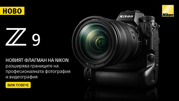 Фотоапарат Nikon Z9 в магазини ФотоСинтезис