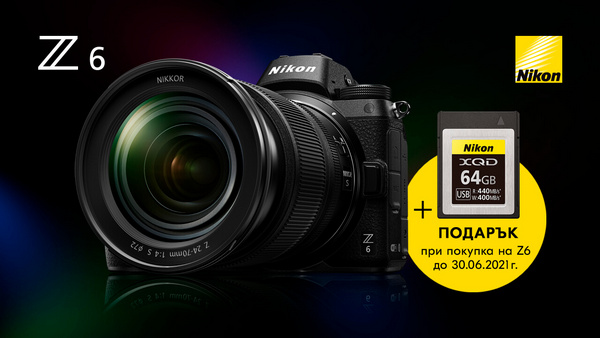 Фотоапарати Nikon Z6 сега с подарък - 64GB XQD карта памет в магазини ФотоСинтезис