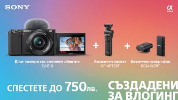Фотоапарат за влогинг Sony ZV-E10 в магазини ФотоСинтезис