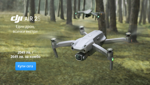 Новият дрон DJI Air 2S на изгодна цена в магазини ФотоСинтезис