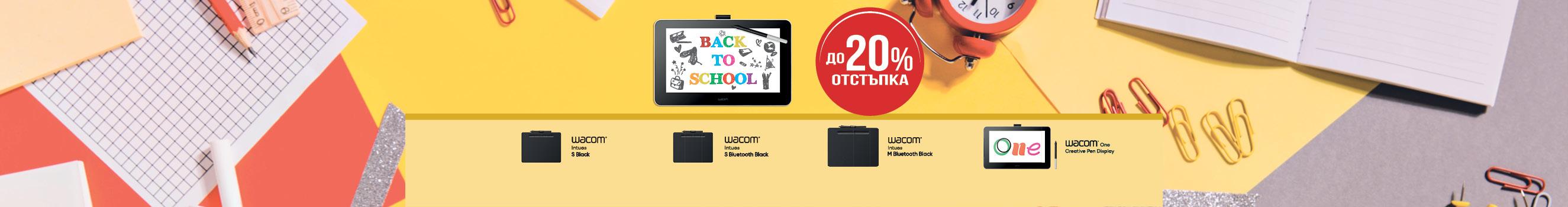 Graphic Tablets Wacom with Discount in PhotoSynthesis Stores