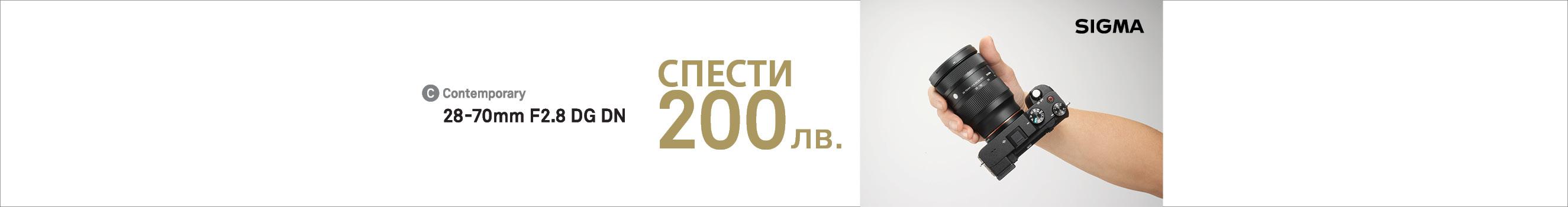 Кешбек Sigma в магазини ФотоСинтезис