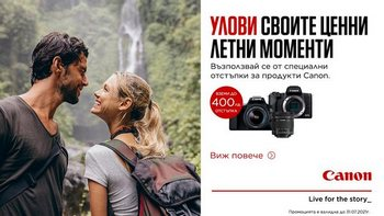 Up to -400 BGN for selected Canon models