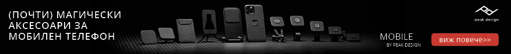 Peak Design Mobile Smartphone Accessories in PhotoSynthesis Stores