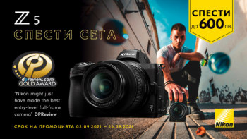 До -600 лв. отстъпка за фотоапарати Nikon Z5 в магазини ФотоСинтезис