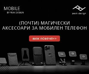 Серия аксесоари за смартфон Peak Design Mobile в магазини ФотоСинтезис