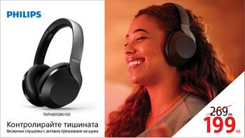 Слушалки Philips TAPH805BK/00 BT на промоция в магазини ФотоСинтезис