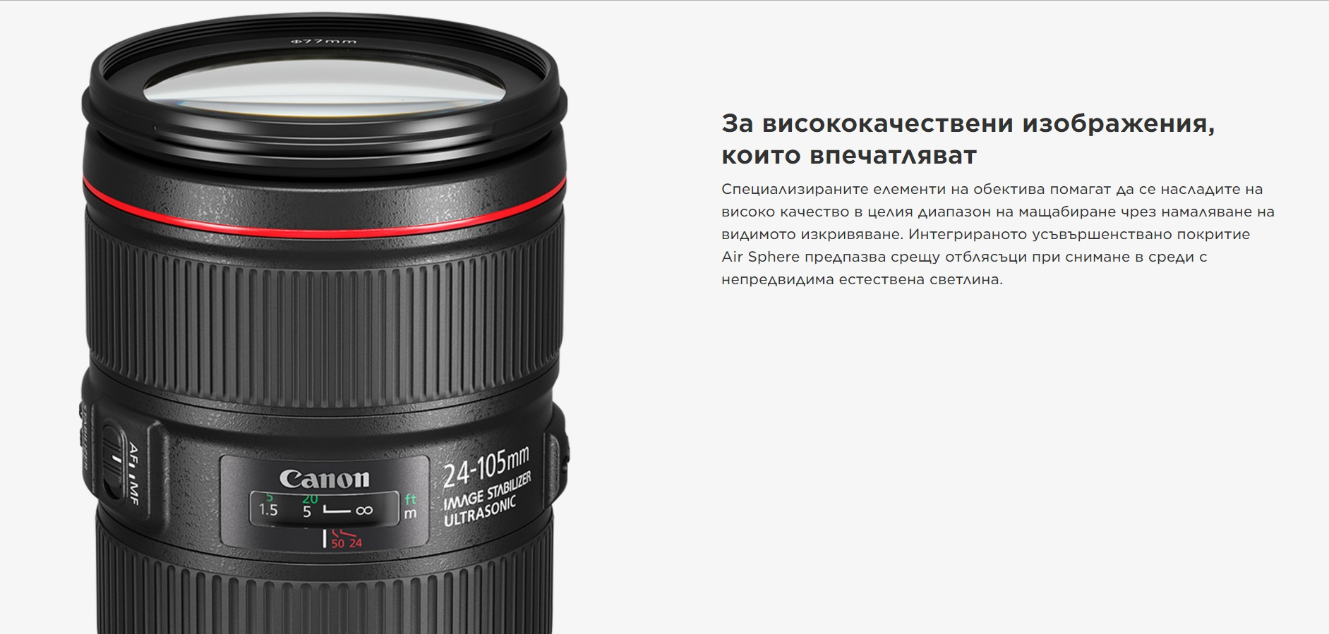 CANON EF 24-105MM F/4L IS USM II